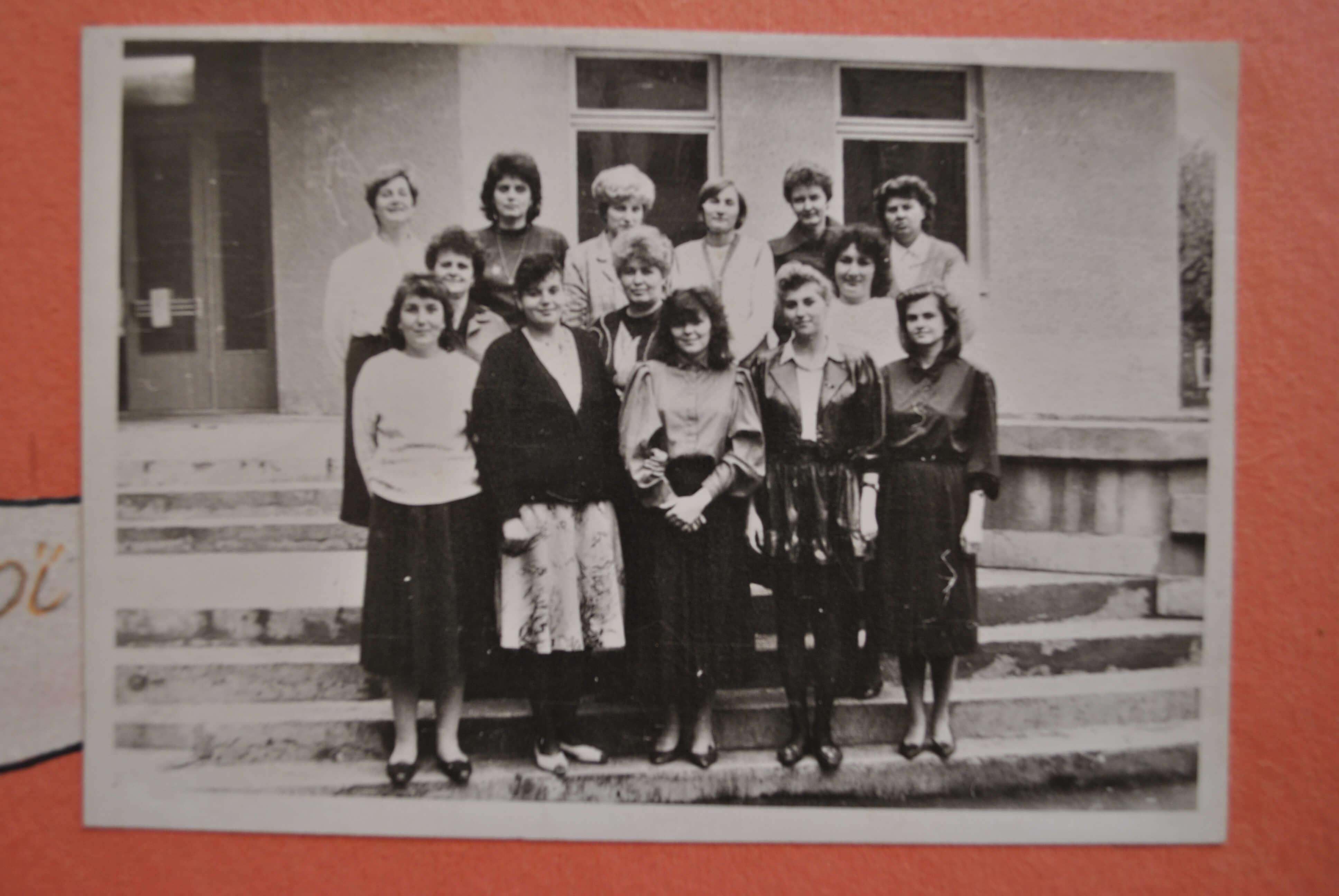 Дружній колектив початкової школи